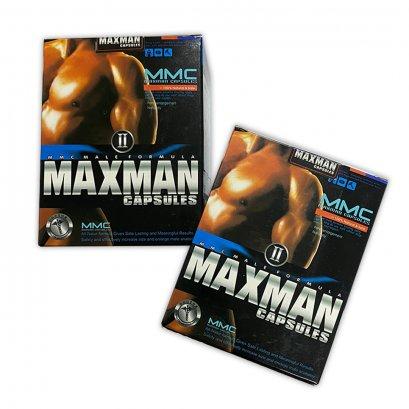 ยา Maxman II 60 Capsule แม็กแมน 2