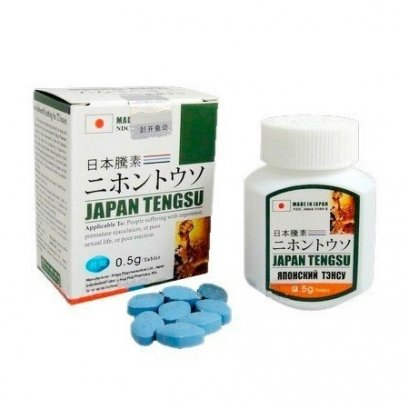 ยา Japan Tengsu Original ดั้งเดิมของญี่ปุ่น บรรจุ 16 เม็ด