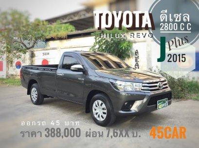 Toyota HiluX Revo Single Cab 2.8 J Plus M/T 2015
