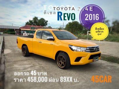 TOYOTA Revo Smart Cab 2.4 E  M/T 2016