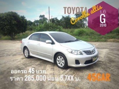 Toyota Altis mnc 1.6 G '2010 A/T