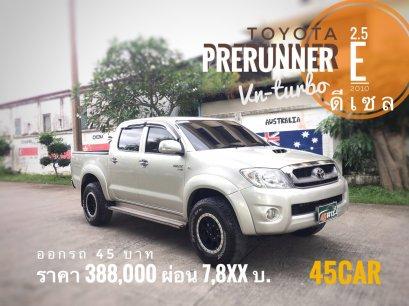 Toyota Hilux Vigo Double cab 2.5 E VNT Prerunner 2010 M/T