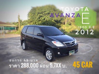 Toyota Avanza 1.5 E '2012 A/T
