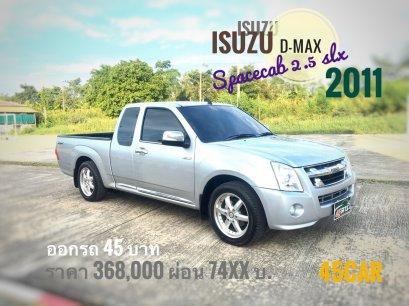 ISUZU D-Max Super  Titanium cab 2.5 SLX 2011