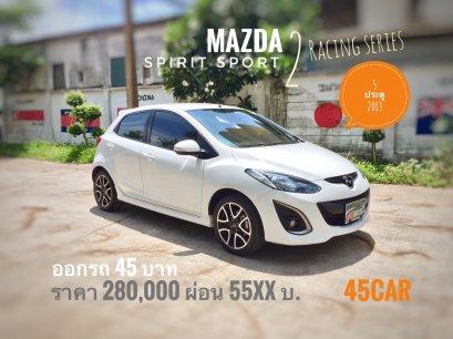 Mazda 2 spirit 5HB spirit sport racing series 2013
