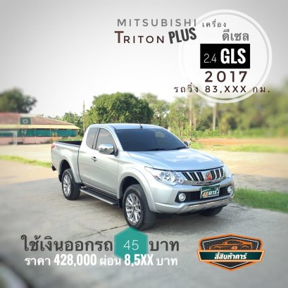 Mitsubishi Triton Mega Cab 2.4 GLS Plus Navi '2017