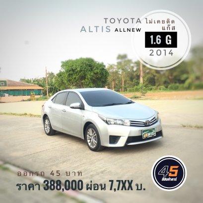 Toyota Altis Allnew 1.6 G '2014 A/T