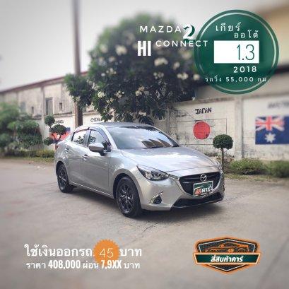 Mazda 2 SKYACTIV 1.3 High Connect '2018 A/T