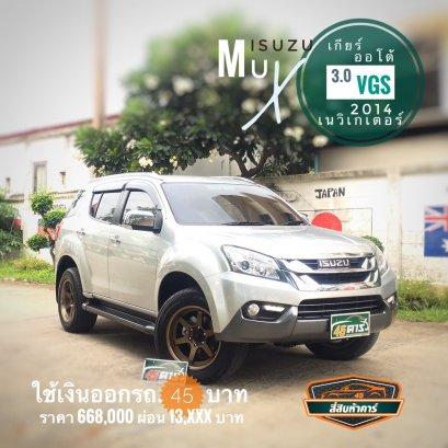 Isuzu Mu-X 3.0 VGS DVD Navi  2WD '2014 A/T