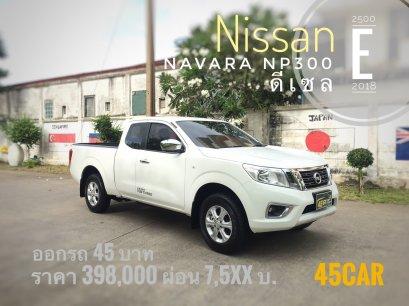 Nissan NP300 Cab 2.5 E Airbag M/T '2018