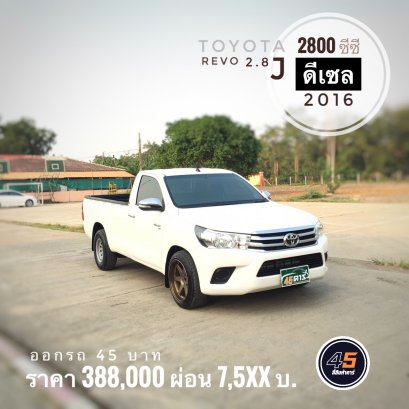 Toyota Hilux Revo Single cab 2.8 J Plus power '2016 M/T