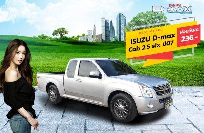 ISUZU D-Max cab 2.5 SLX M/T 2007