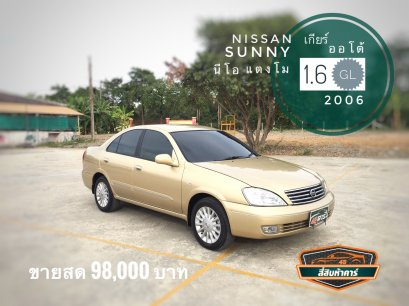NISSAN SUNNY NEO 1.6 GL LST 2006 A/T