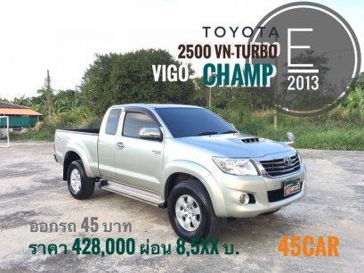 Toyota Hilux Vigo Champ cab 2.5 E Prerunner VN-T '2013 M/T