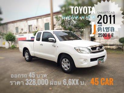 Toyota HiluX Vigo Smartcab 2.5 J  power M/T 2011