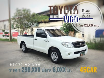 Toyota Hilux Vigo Single cab 2.5 J power '2011 M/T