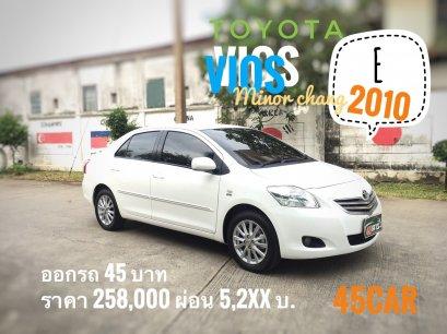 Toyota Vios 1.5 E A/T 2010