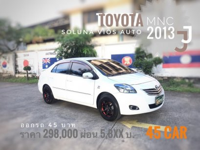 Toyota Vios mnc 1.5 J ABS  '2013 A/T