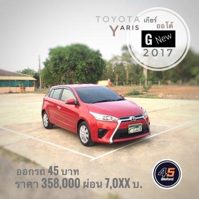 Toyota Yaris Allnew 1.2 G '2017 A/T