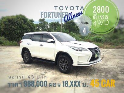 Toyota Fortuner 2.8 V 4WD 2016 A/T
