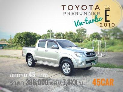 Toyota HiluX Vigo Double Cab 2.5 E VNT Prerunner M/T 2010
