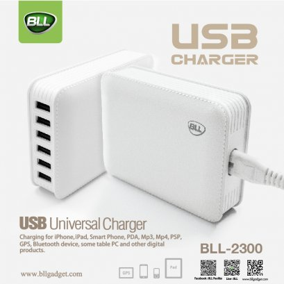 Wall Charger 6A BLL2300