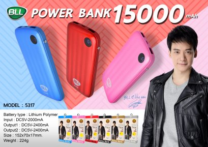 Bll Power Bank 15,000mAh BLL5317