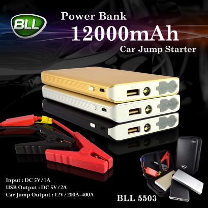 Power Bank 12000mAh Car Jump Start BLL5503