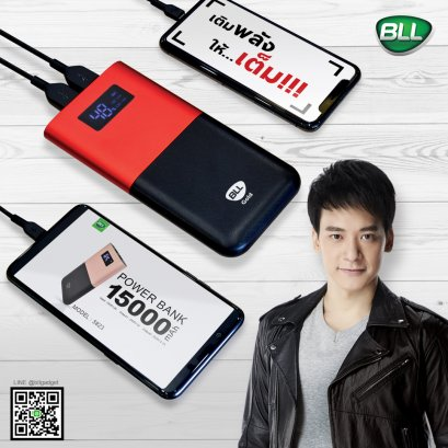 Bll Power Bank 15000mAh BLL5823
