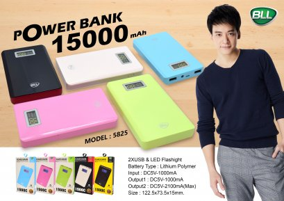 Power Bank 15,000mAh BLL5825