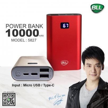 Bll Power Bank 10000mAh BLL5827