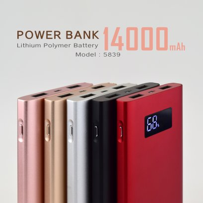 Power Bank 14000mAh BLL5839