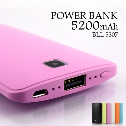 Power Bank 5200mAh BLL5307