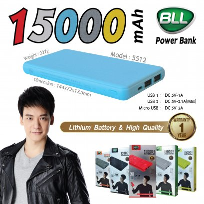 Power Bank 15000mAh BLL5512