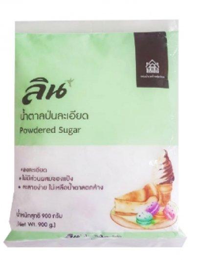 น้ำตาลป่นละเอียด ลิน 900 g