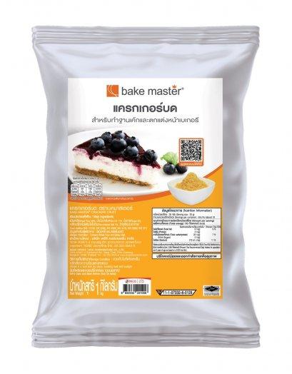 Bakemaster crushed crackers 1 kg