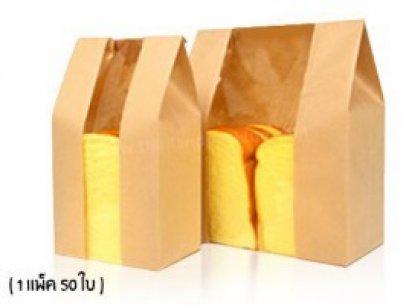 GB-H6-004 Kraft Bags with Window XL @ 50