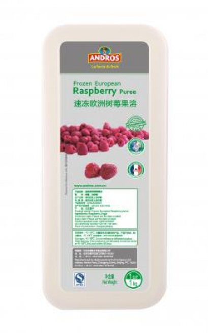 Andros Frozen Puree: Raspberry 1 kg