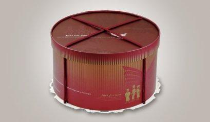 122BK-1 กล่องเค้กกลมน้ำตาล