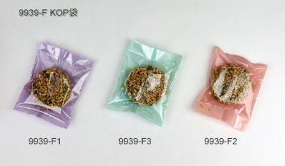9939 ซองขนมลาย Sweet Palette-S 12.5*8.5 cm@50