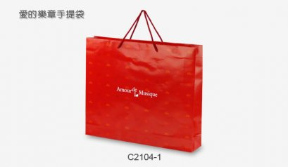 C2104-1 ถุงกระดาษ ลาย Amour Musique 41*8*34.5 cm@10