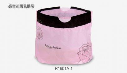 R1601A-1: Le Jardin Des Sens Bag 32*15.5*28.5 cm@12