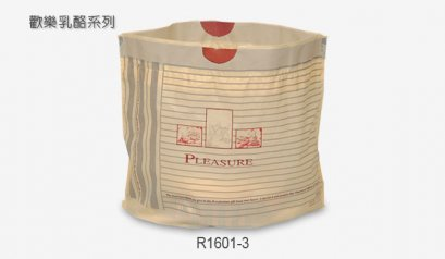 R1601-3 Bag: Pleasure 32*15.5*28.5 cm@12