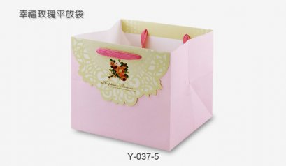 Y-037-5 ถุงกระดาษ ลาย Happiness Forever 27*26*24 cm@10