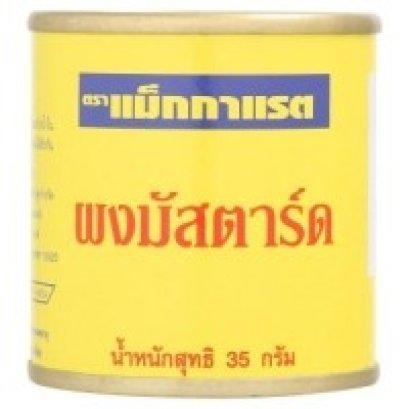 ผงมัสตาร์ด ตราแม็กกาแรต 400 g