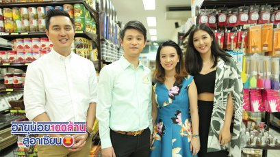 Young Self Made Millionaire: Channel 9 (MCOT)