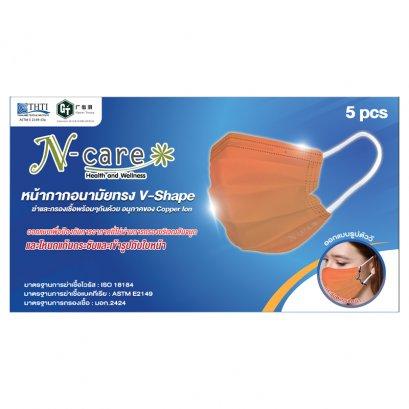 N-Care V Shape Copper Ion Mask