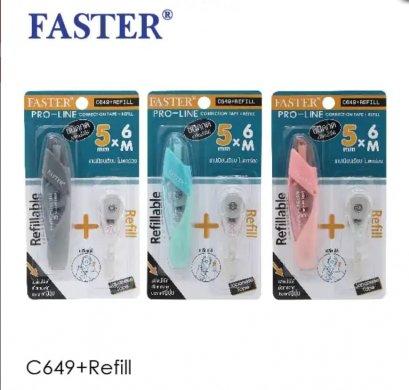 เทปลบคำผิด Faster C649 5มม.*6ม.+รีฟิล