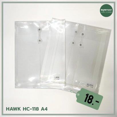 แฟ้มกระเป๋าขยายข้างเชือกผูก A4 HC-118 Hawk