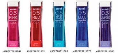 ไส้ดินสอสี 0.5 Uni Nano Dia(20 ไส้)